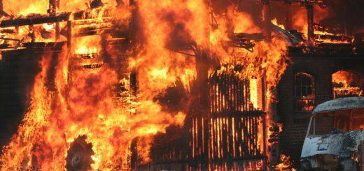 Проведение пожарно-технической экспертизы