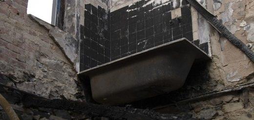Оценка дома после пожара