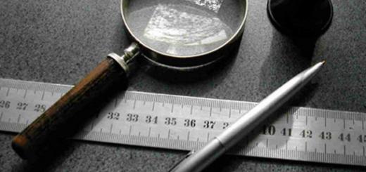 Экспертиза и расследование пожаров: методологические аспекты ее качественного исполнения