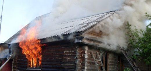 Независимая экспертиза причин возникновения пожара: сопутствующие явления