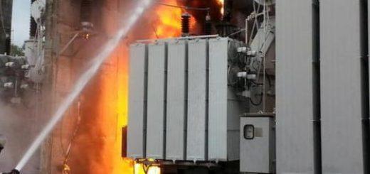 Независимая экспертиза основных причин пожаров в эл установках и ее особенности