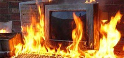 Независимая экспертиза причин пожаров на предприятии