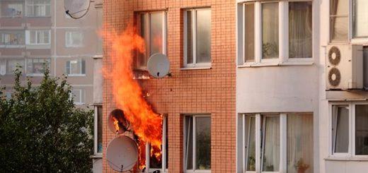 Экспертиза при пожаре в квартире
