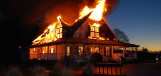 Определение ущерба от пожара