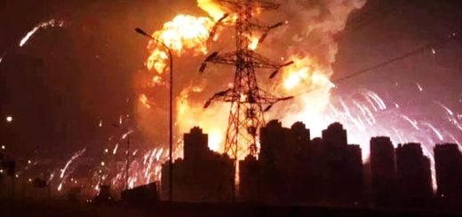 Экспертиза пожаров и взрывов