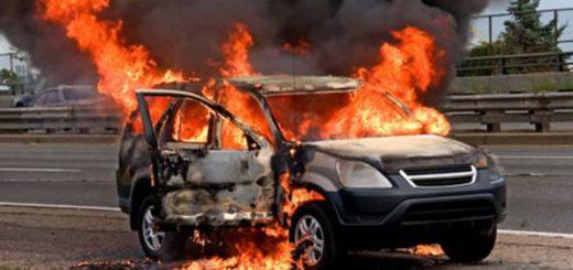 Независимая экспертиза взрывов и пожаров