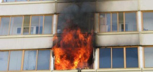 Независимая экспертиза пожара в квартире