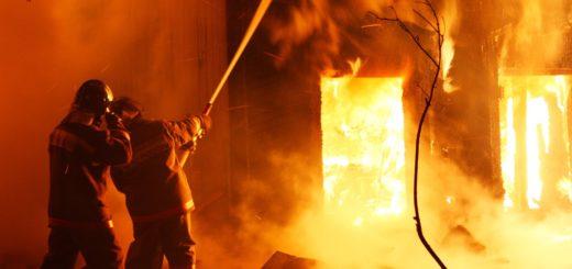 Экспертиза по установлению причин пожаров и взрывов на производстве