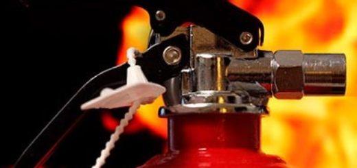 Экспертиза основных причин возникновения пожаров на объектах производственного и гражданского назначения