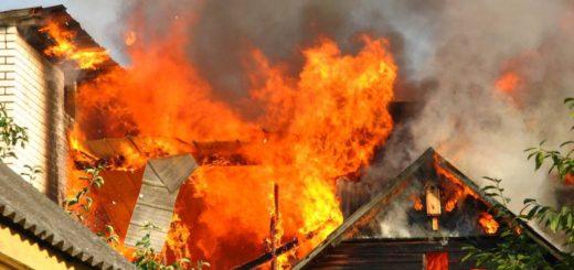 Независимая экспертиза по установлению причин пожаров и взрывов