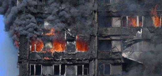 Экспертиза причин возникновения пожаров в жилых и общественных зданиях