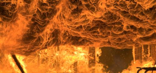 Независимая экспертиза причин пожара в офисах