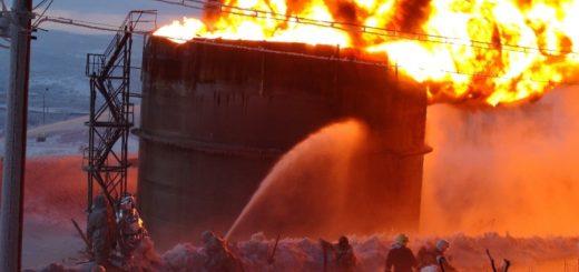 Экспертиза по установлению причин пожаров и взрывов на предприятиях