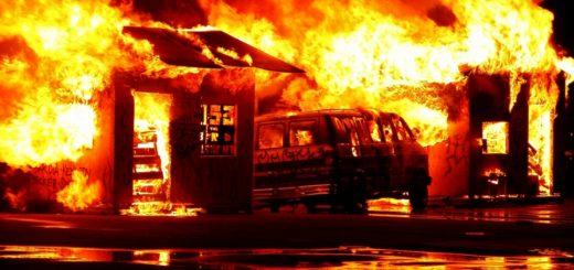 Экспертиза причин возникновение пожаров и взрывов