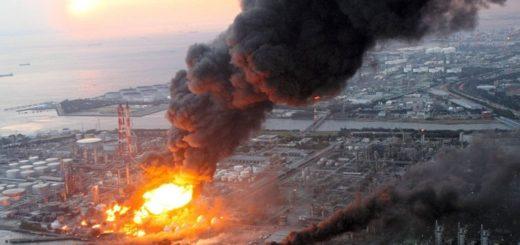 Независимая экспертиза причин взрывов: кратко
