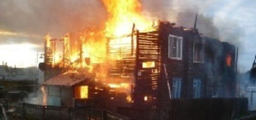 Экспертиза и расследование пожаров и поджогов: надежная помощь