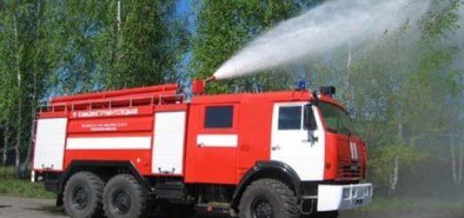 Независимая экспертиза пожаров в быту и ее значимость