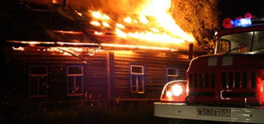 Независимая экспертиза по установлению причин пожаров в жилых и общественных зданиях