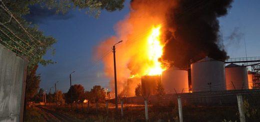 Экспертиза по установлению причин пожара