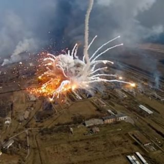 Экспертиза причин взрывов