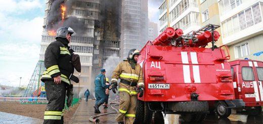 Экспертиза основных причин пожаров в эл установках