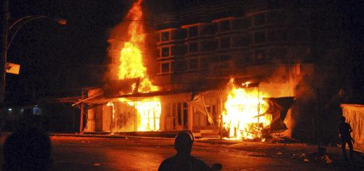 Независимая оценка здания после пожара