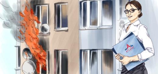 Независимый экспертный расчет ущерба от пожара