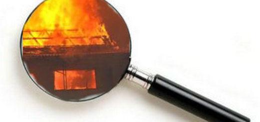 Оценка ущерба при пожаре