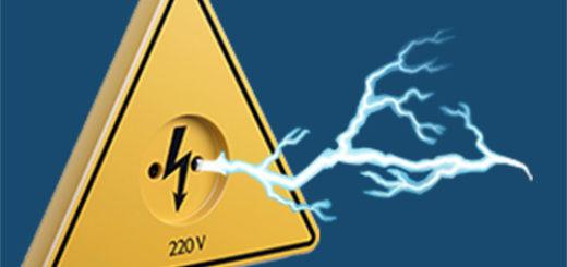 Экспертиза по установлению причин возникновения пожара от электрического тока