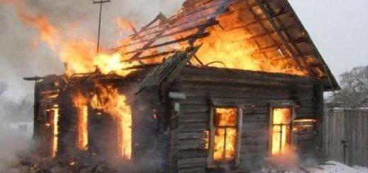 Независимая оценка ущерба имуществу после пожара