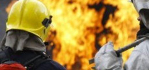 Что такое независимая пожарно-техническая экспертиза?