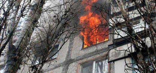 Независимая оценка материального ущерба от пожара