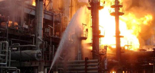 Независимая экспертиза и расследование пожаров в организации: основные данные