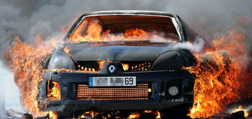 Экспертиза возгорания автомобиля по существу