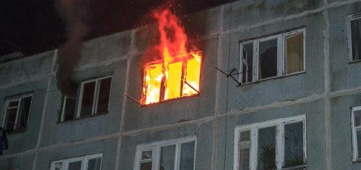 Что делать после пожара дома?