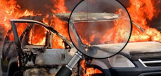 Независимая пожарная экспертиза автомобиля