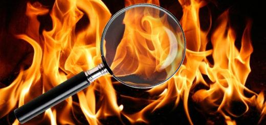 Экспертиза по установлению причины возникновения пожаров
