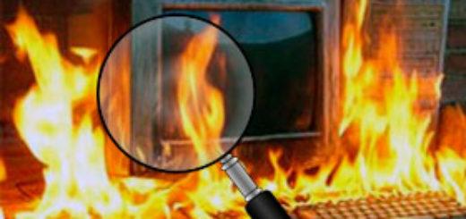 Независимая экспертиза по установлению причин пожара