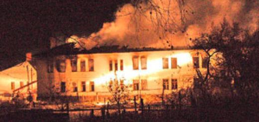Независимая экспертиза по установлению основных причин пожаров и взрывов