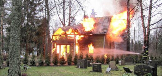 Пожарно-техническая экспертиза зданий и сооружений