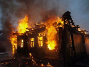 Проведение экспертизы ущерба от пожара