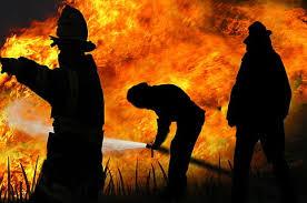 Пожарная экспертиза выявление причины возгорания