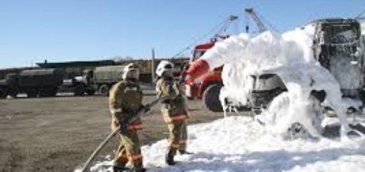 Эксперты установят причину возгорания