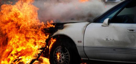 Экспертиза по установлению причин пожаров и взрывов