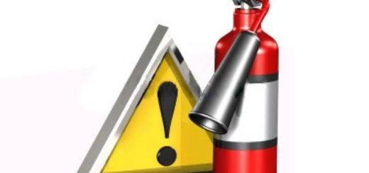 Экспертиза пожарной безопасности объекта