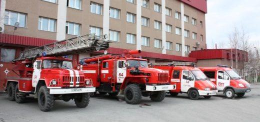 Независимая экспертиза причин возникновения пожаров в жилых и общественных зданиях: главная информация