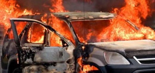 Экспертиза пожара в машине