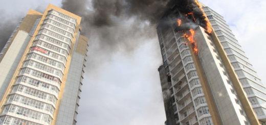 Экспертиза пожара в доме