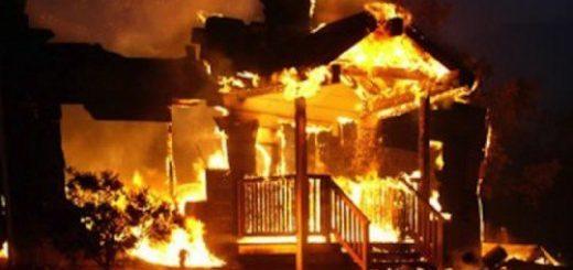 Независимая оценка имущества после пожара